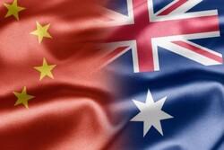 استرالیا خواستار مذاکره با چین شد