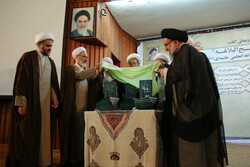 Unveiling ceremony of three vol. of books of 'Najh al-Balagha Interpretation' authored by Leader