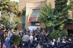 مراسم وداع با داریوش اسدزاده برگزار شد/ بدرقه بزرگ خاندان هنر