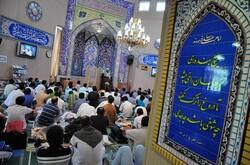 برگزاری مراسم سوگواری دهه اول محرم در مسجددانشگاهامیرکبیر