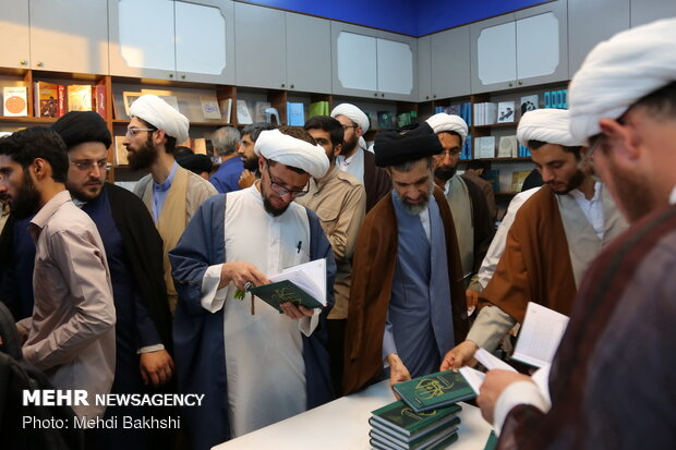 Unveiling ceremony of three vol. of books of 'Najh al-Balagha Description' developed…