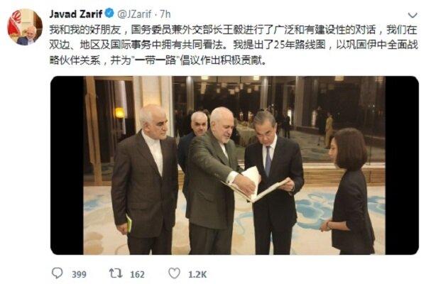Zarif: Çin Dışişleri Bakanı'yla yapıcı bir görüşme yaptık