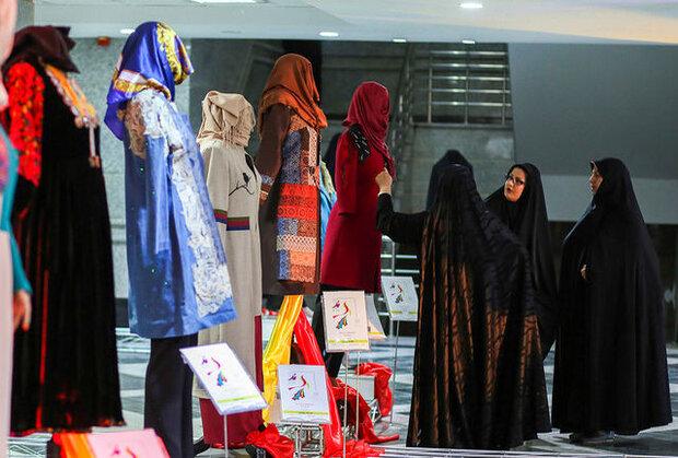 آگاهی از کارکرد لباس، مفهوم و وضعیت آن در جامعه