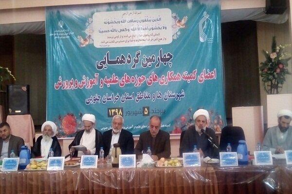 شاه بیت سند تحول آموزش و پرورش تربیت دینی دانش آموز است