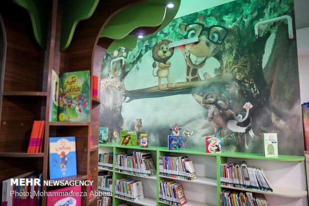 آئین بازگشایی کتابخانه مرکزی پارک شهر
