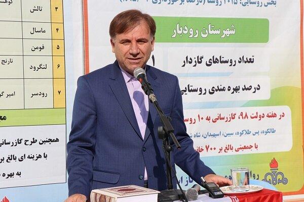 شاخص گازرسانی در استان گیلان به ۹۵ درصد رسید
