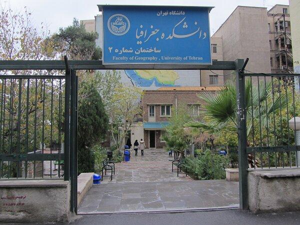 توسعه همکاریهای علمی دانشگاه تهران با دانشگاهی در سوئد