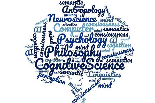 کنفرانس بینالمللی شناخت و ذهن برگزار می شود