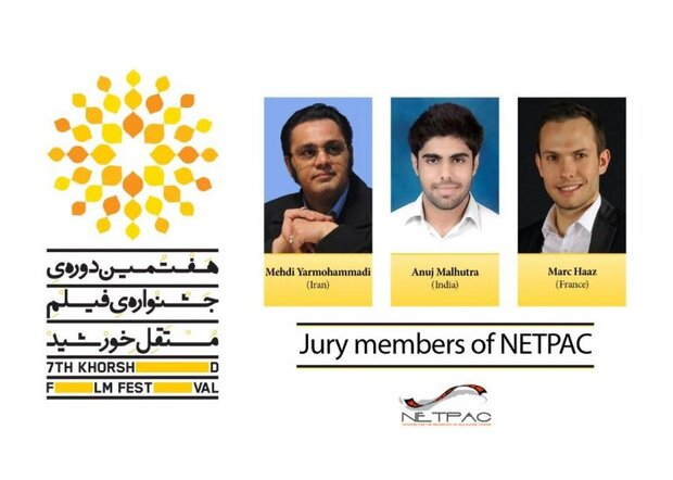 7th Khorshid Intl. Filmfest. announces NETPAC jury members