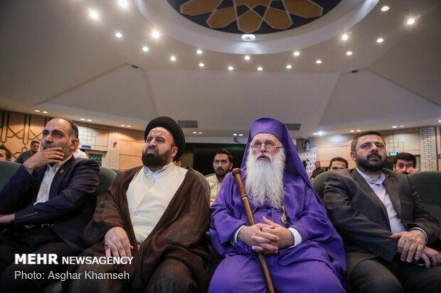 """ندوة """"الحسين (ع) في الفكر المسيحي"""""""