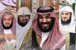 سعودی حکومت نے کئي درجن وہابی علماء کو ان کے عہدوں سے ہٹا دیا