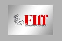 انتشار مشروح هزینههای سی و هفتمین جشنواره جهانی فیلم فجر