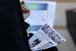 دانشگاه تهران به نشریات دانشجویی امتیاز علمی میدهد
