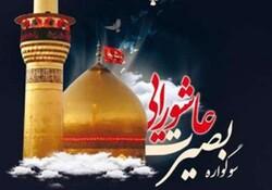 برگزاری «سوگواره بصیرت عاشورایی» در ۴۰ بقعه متبرکه کرمانشاه