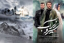 3 Iranian titles vying at Varna filmfest. in Bulgaria