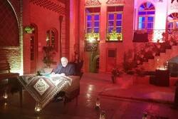 شرح شفاهی «گنجینه الاسرار عمان سامانی» در شبکه چهار سیما