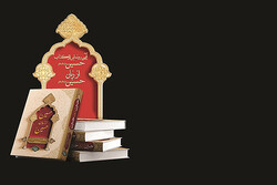 کتاب صوتی حسین از زبان حسین منتشر شد