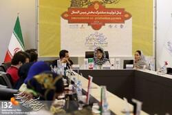 Envoy calls for cinema co-production between S Korea, Iran