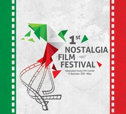 A poster for the 1st Nostalgia Film Festival.