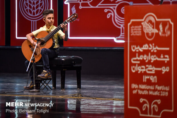 13th National Festival of Youth Music