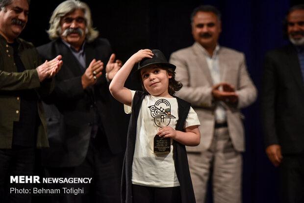 اختتامیه سیزدهمین جشنواره ملی موسیقی جوان