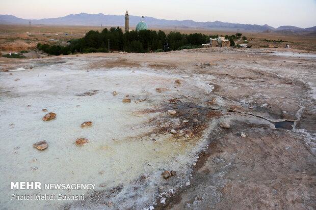 New springs emanating near Qom