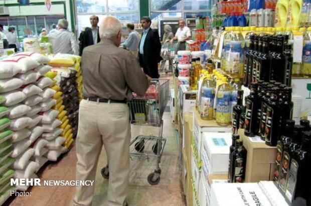 ۲۹ هزار پروانه کسب در کهگیلویه و بویراحمد صادر شد