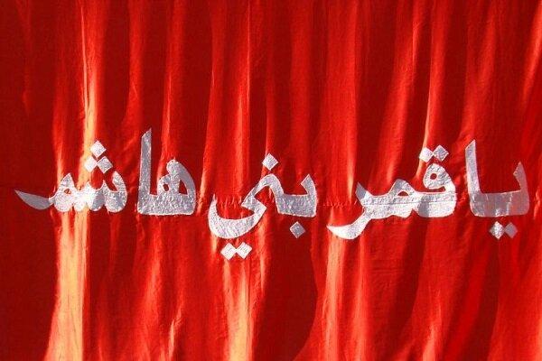 پرچم حرم حضرت عباس (ع) به فرماندار میبد اهدا شد