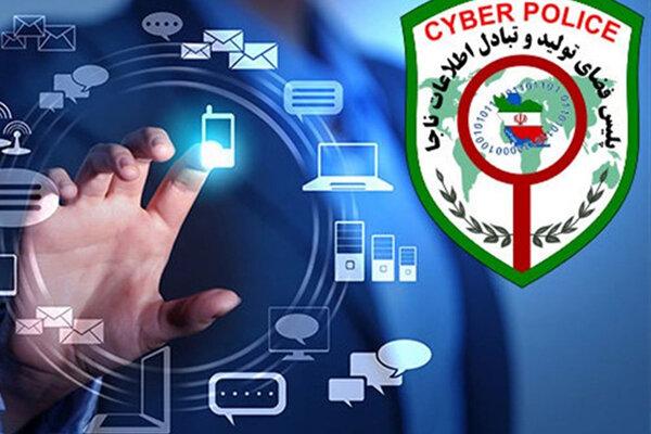 جرایم فضای مجازی در زنجان ۴۸ درصد رشد داشته است