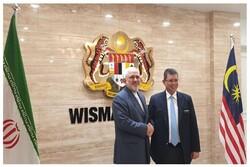 ظريف التقى وزير خارجية ماليزيا
