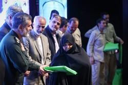 تہران کے شمال مغرب میں دفاع مقدس اور مدافع حرم شہداء کی یاد میں تقریب