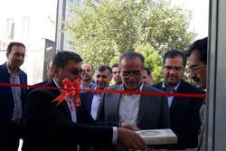 افتتاح ایستگاه سنجش آلودگی هوای شهرستان قرچک