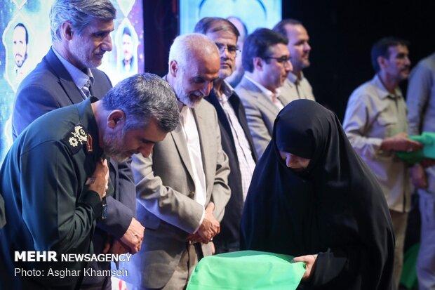 هشتمین یادواره شهدای دفاعی مقدس و مدافعان حرم شمال غرب تهران