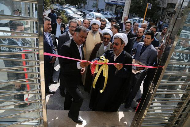 نخستین صندوق امانات بانک قرض الحسنه مهر ایران در قم افتتاح شد