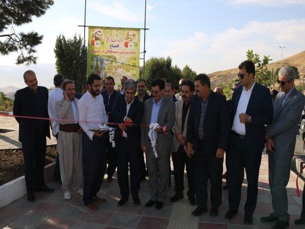 سایت ورزش صبحگاهی در کمربندی آبیدر سنندج افتتاح شد