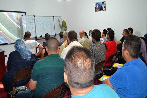 Irak halkından Farsça'ya yoğun ilgi