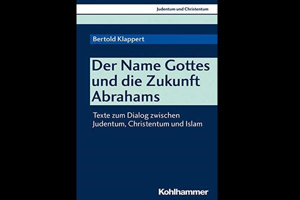 «نام خدا و آینده ادیان ابراهیمی» منتشر شد