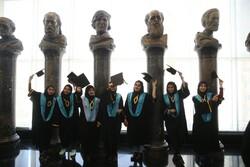 """حفل تخرج طلاب وطالبات جامعة """"شهيد بهشتي"""" للعلوم الطبية / صور"""