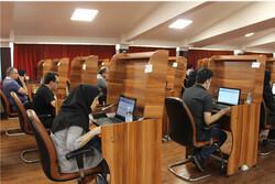 آزمون زبان انگلیسی وزارت بهداشت ۱۸ مهر برگزار می شود