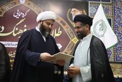 سفر رئیس سازمان تبلیغات اسلامی به استان یزد