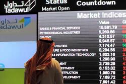 مؤشر السوق السعودية يهبط إلى أدنى مستوى في شهرين