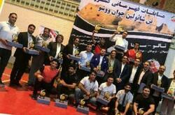 آذربایجان شرقی فاتح مسابقات قهرمانی ووشو کشور شد