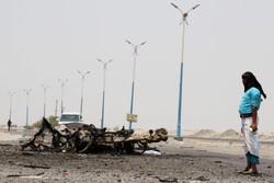گروه تروریستی داعش مسئولیت انفجار انتحاری در عدن را برعهده گرفت