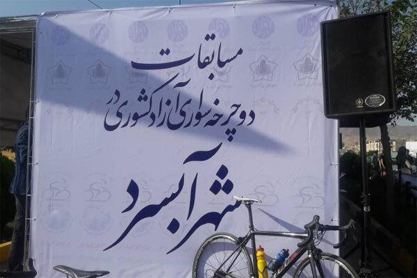 مسابقات آزاد دوچرخه سواری کشوری در آبسرد برگزار شد