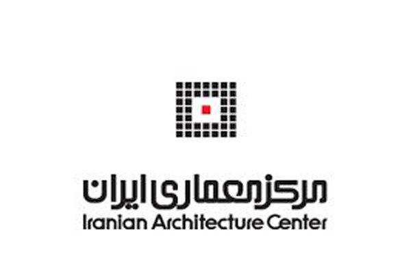 سه کارگاه کاربردی در مرکز معماری ایران برگزار میشود