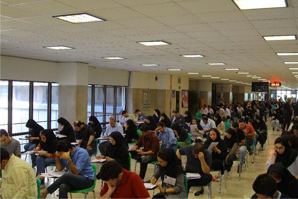 نتایج آزمون زبان «ای پی تی» دانشگاه آزاد اعلام شد