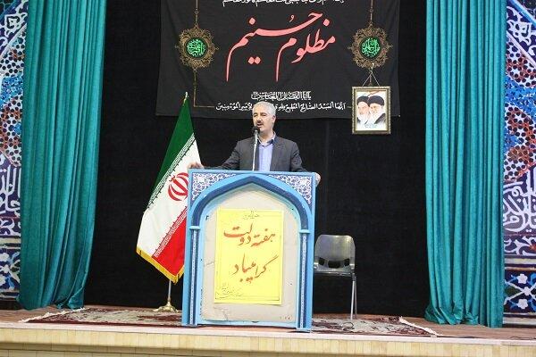 کرامت مردم در جمهوری اسلامی ایران حفظ شود