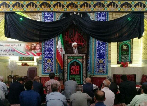 نظام اسلامی ایران متکی بر قدرت خدا و مردم پابرجا است