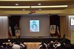 مستند «خلیلِ آفریقا» در روزهای سخت شیخ زکزاکی رونمایی شد