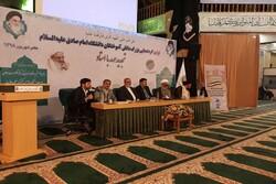 نخستین گردهمایی بزرگ دانشآموختگان دانشگاه امام صادق(ع) برگزارشد